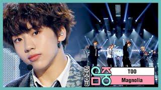 [쇼! 음악중심] 티오오 -매그놀리아 (TOO -Magnolia) 20200502
