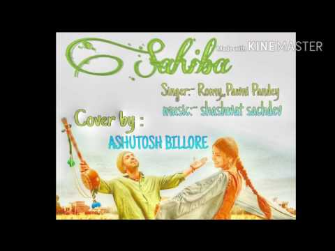 sahiba download from phillauri