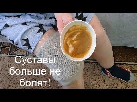 Durerea în genunchi dă piciorului
