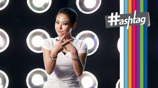 #hashtag(해시태그): Cheetah(치타) _ My Number [ENG/JPN/CHN SUB]