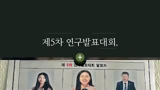 2019년37차 광주과외교사 정기세미나 동영상...