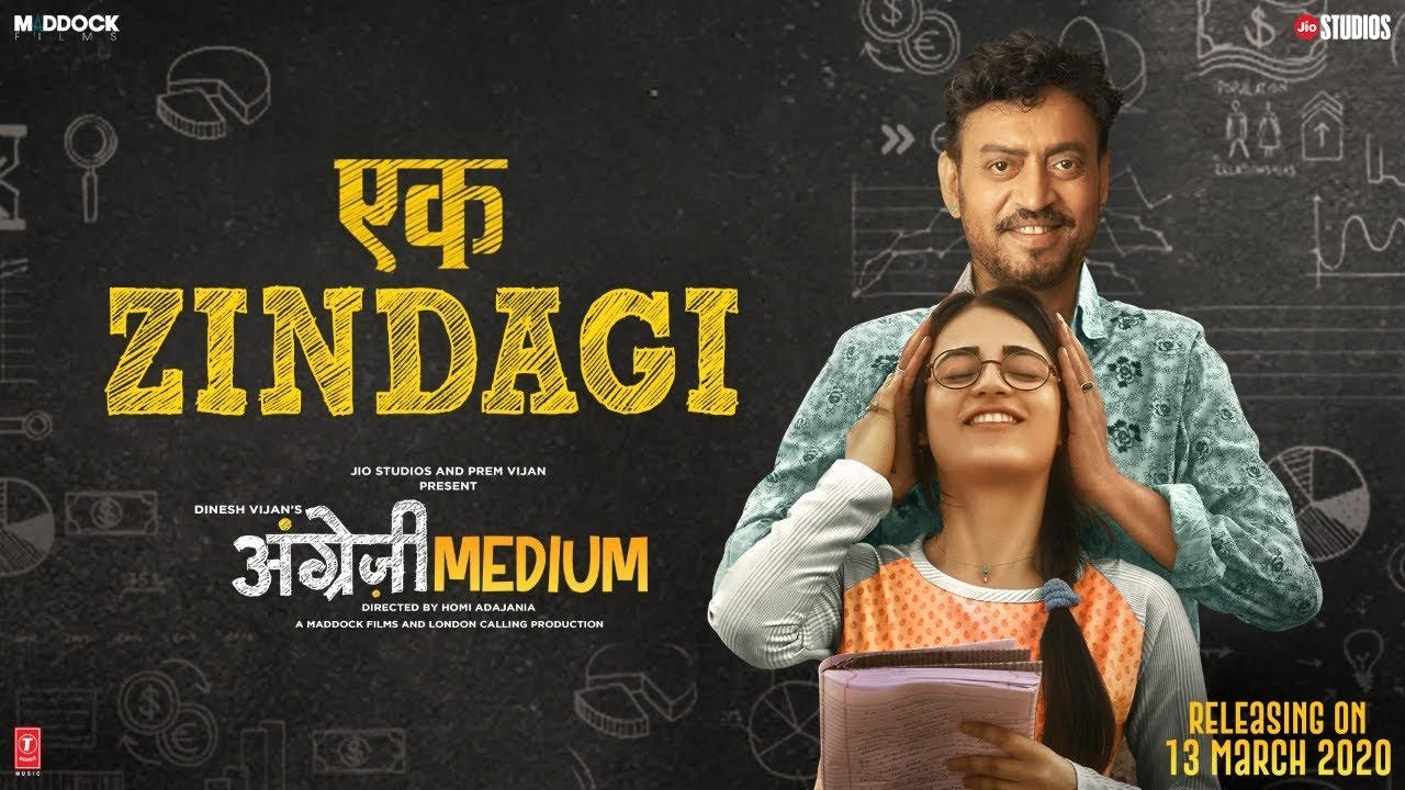 Ek Zindagi Hindi lyrics