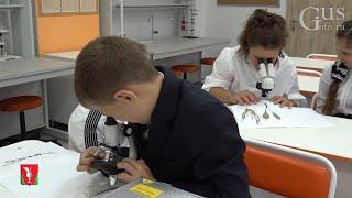 В посёлке Добрятино Гусь-Хрустального района открыли центр «Точка роста»