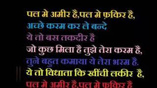 Jeevan tumne diya hai , Sambhaloge tum!! - YouTube