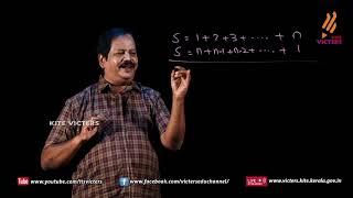 Standard 10 | Mathematics | Class – 13
