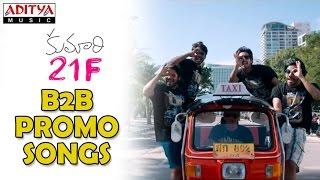 Kumari 21F - Promo Video Songs