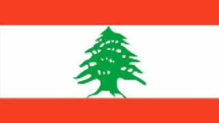 Libanesische Dabke - etla3 3a lebnan (Lebanese )