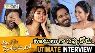 Ala Vaikuntapuram Lo Movie Team Hilarious Interview || Allu Arjun, Sushanth, Pooja Hegde, Nivetha