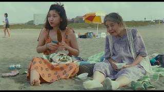 Shoplifters - Clip - Beach