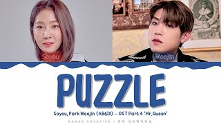Soyou, Park Woojin (AB6IX) - 'Puzzle' (Mr.Queen OST 4) Lyrics Color Coded (Han/Rom/Eng)