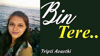 Bin Tere (Lyrics) I Hate Luv Storys | Cover by Tripti   - YouTube