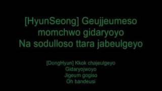 I'll Be There by Boyfriend lyrics
