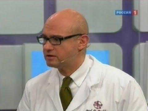 Карцинома простаты лечение в германии