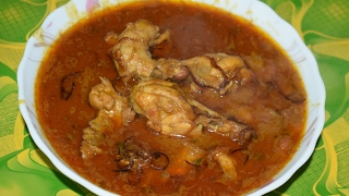 How to make Chicken Rajma (चिकन राजमा ) Tasty Dish