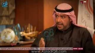 اغاني طرب MP3 أحمد الفهد: مرزوق الغانم توه صغير بالرياضة وهو اليوم رئيس مجلس الأمة وله دوره وواجباته وحقوقه تحميل MP3