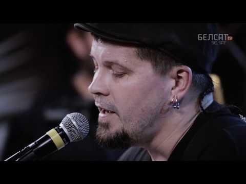 Dzieciuki - Прадаецца краіна (Belsat Music Live)