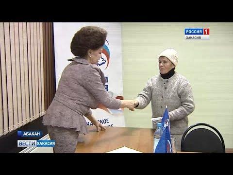 Сенатор Валентина Петренко встретилась с жителями Хакасии. 01.12.2017