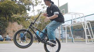 BMX - Flat tricks!