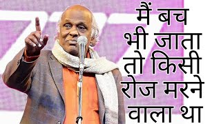 RIP dr Rahat Indori 😥 Main bach bhi jata to kisi din marne wala tha Shayari Status By SC Creations