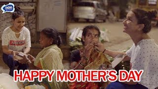 Most Memorable Moments With Mother - Mother's Day Special | Baap Of Bakchod - Sanjay Vishwakarma