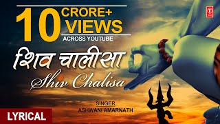 शिव चालीसा, Shiv Chalisa with Hindi, English Lyrics By ASHWANI AMARNATH I Lyrical Video - Download this Video in MP3, M4A, WEBM, MP4, 3GP