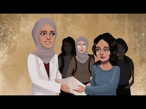 مريم: فتاة عربية