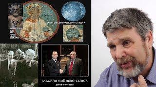Георгий Сидоров - Законы Мироздания III