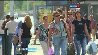 Систему социальной помощи Волгоградской области ждет реформирование