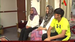 ATV Islamabad Reports on the Islamic Community Center in Lancaster, PA