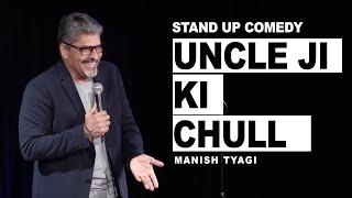 18+ WhatsApp Aur Mask - Stand up Comedy by Manish Tyagi