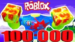 100 000 СИЛЫ и ПЕРЧАТКИ ИЗ ПИЦЦЫ! БОКС СИМУЛЯТОР в Roblox #6 МЕГА ГИГАНТ в Роблокс