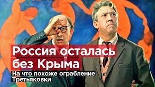 Россия едва не лишилась Крыма. Навальный - лучший. Кто критикует власть Армении?