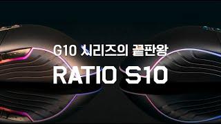 MAXTILL RATIO S10 PMW 3389 게이밍 마우스 (블랙)_동영상_이미지