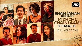 Kichchu Chaini Aami | Shah Jahan Regency | Madhubanti Bagchi | Prasen | Dipangshu | Srijit | SVF