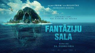 Fantasy Island LV sub
