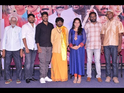 natana-movie-trailer-launch-event