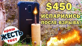 Смартфон Blackview BV9600 Pro 6/128GB Black от компании Cthp - видео 2