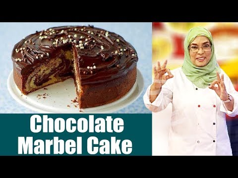 Chocolate Marbel Cake | Dawat e Rahat With Chef Rahat | 4 July 2018 | AbbTakk News