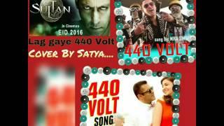 Lag gaye 440 VOLT Chune Se Tere karaoke (SULTAN)