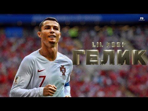 Cristiano Ronaldo 2018 ● Benz truck Lil peep ● Skill & Goals   HD