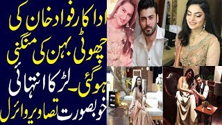 Fwad KhanS Younger Sister Engagement Pictures Viral|HD VE|DIO|Hindi|Urdu