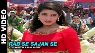 Rab Se Sajan Se - Jaan | Udit Narayan & Alka Yagnik | Ajay