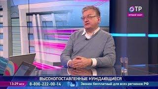Алексей Зубец: Если прекратить завоз дешевой рабочей силы из Азии, зарплаты в России будут расти