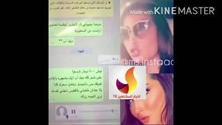 الدانه مودل رد قوي على ميكب آرتست من السعوديه بطريقه استفزت فيها الجمهور (في عرس أمج )😳😳
