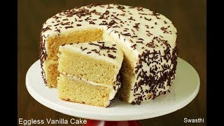 homemade vanilla cake without oven and egg