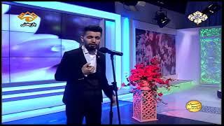 Ebrahim javadi Mene Lazimsan yeni 2018