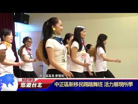 107年度新移民踢踏舞班成果發表會影片