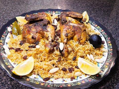 Al Kabsa Dajaj- Traditional Saudi Rice and Chicken Recipe