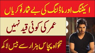 Acting Modeling jobs for Actors & Actresses in Pakistan for Dramas & Movies
