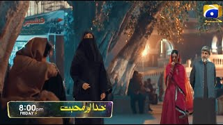 Khuda Aur Mohabbat Episode 24 Teaser   Khuda Aur Mohabbat Episode 24 Promo   Sesaon 03